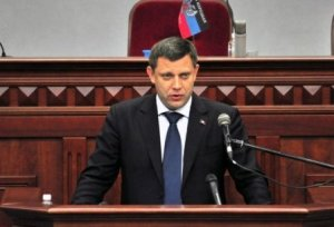Alexander Zakharchenko, December 25, 2015