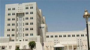 Syrian Foreign Ministry, Damascus