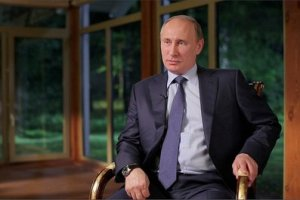 Vladimir Putin (--ocl.org)