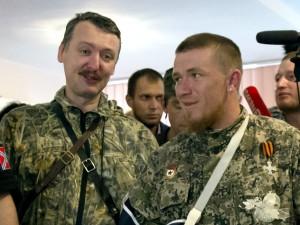 Igor Strelkov, Motorola